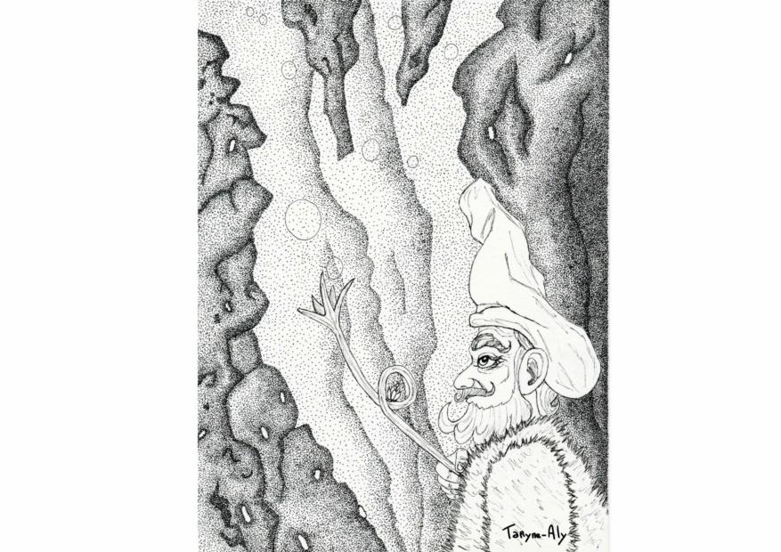 Illustration Onirique Berger